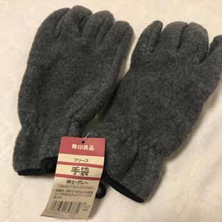 ムジルシリョウヒン(MUJI (無印良品))の新品タグ付 無印良品 フリース手袋 (手袋)