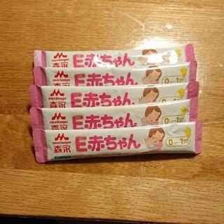 モリナガニュウギョウ(森永乳業)のmorinaga E赤ちゃん スティック粉ミルク 5本(その他)