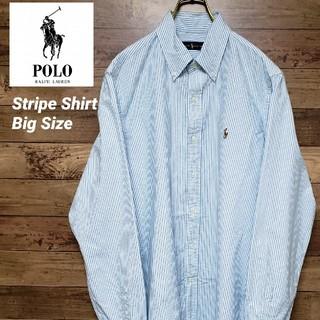 ポロラルフローレン(POLO RALPH LAUREN)の《ビッグサイズ》ポロラルフローレン 刺繍ロゴ ストライプシャツ 美USED(シャツ)