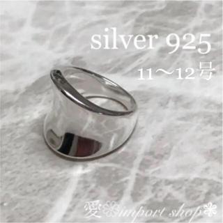 FREAK'S STORE - 【silver 925 】ワイド リング / 艶やか鏡面仕上げ / 刻印入