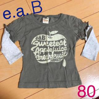 エーアーベー(eaB)の【激安♥️エーアーベー】(Tシャツ)