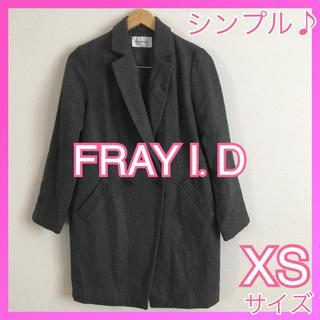 フレイアイディー(FRAY I.D)のFRAY  I.D フレイ アイディ チェスター ロング コート グレー XS(チェスターコート)