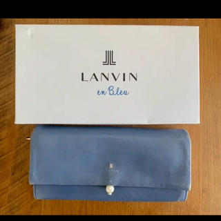 ランバンオンブルー(LANVIN en Bleu)のランバンオンブルー 長財布(長財布)