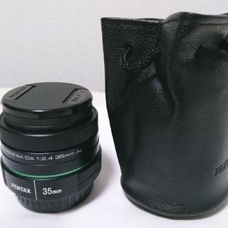PENTAX - PENTAX DA35mm F2.4 ペンタックス APS-C 単焦点レンズ