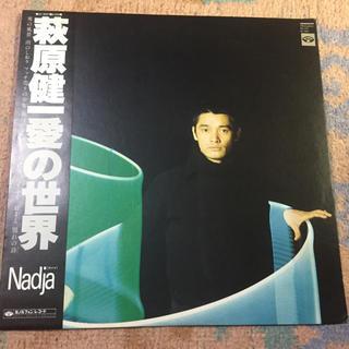 【LPレコード】萩原健一 愛の世界 USED