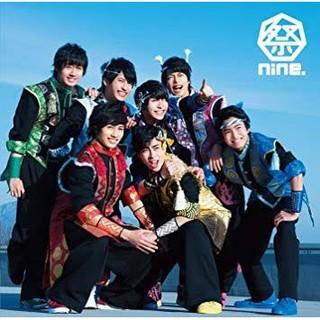 祭nine. 「嗚呼、夢神輿」CD パターンA