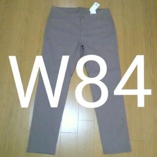 《コメント不要》新品 W84 H105 股下74 大きいサイズ(カジュアルパンツ)