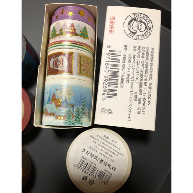 mt(エムティー)のマスキングテープ クリスマス 専用 インテリア/住まい/日用品の文房具(テープ/マスキングテープ)の商品写真