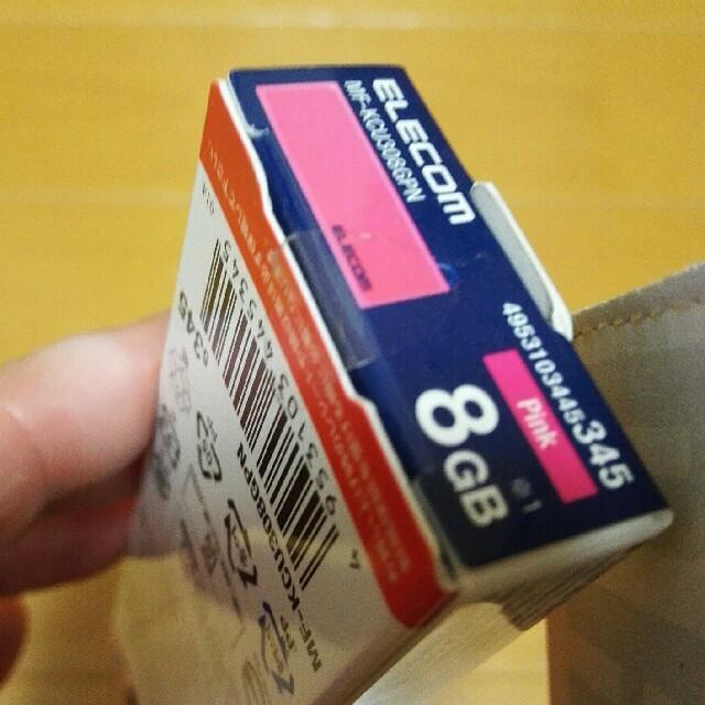 ELECOM(エレコム)のエレコム スライド式USBメモリ8GBピンク新品未開封 スマホ/家電/カメラのPC/タブレット(PC周辺機器)の商品写真