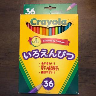 crayola 色鉛筆 36色