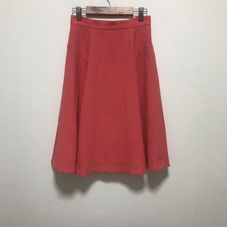 Rirandture - 綺麗色・フレアスカート