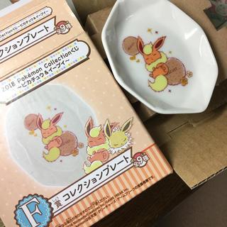 ポケモン - ポケモン コレクションプレート ブースター 一番くじ