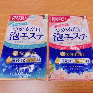 ギュウニュウセッケン(牛乳石鹸)のバウンシア つかるだけ 泡エステ(入浴剤/バスソルト)