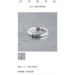 イーエム(e.m.)のe.m リング ブルーダイヤモンド(リング(指輪))