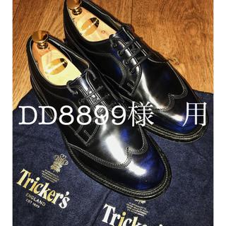 トリッカーズ(Trickers)のトリッカーズ(Tricker's) 革靴 イングランド販売モデル(ドレス/ビジネス)