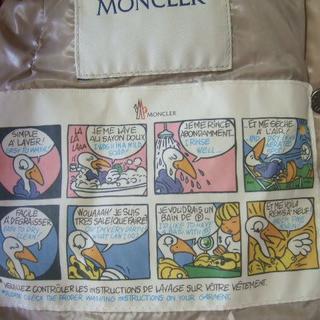 モンクレール(MONCLER)のアルモワーズ 追加画像(ダウンジャケット)