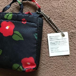 京都くろちく和柄エコバッグ