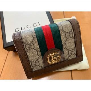 Gucci - GUCCI二つ折り財布 新品未使用