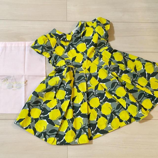 Bonpoint(ボンポワン)のkoko.様専用!【美品】Bonpoint ボンポワン レモン柄 ワンピース 3 キッズ/ベビー/マタニティのキッズ服 女の子用(90cm~)(ワンピース)の商品写真