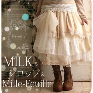 フェイバリット(Favorite)のFavorite 贅沢レースとチュールの ミルフィーユスカート(ひざ丈スカート)