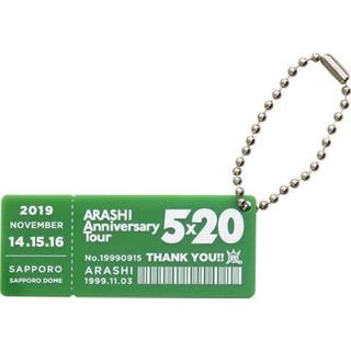 嵐 5×20 札幌限定 アクリルプレート 緑