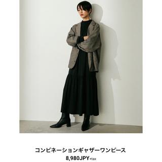 Ameri VINTAGE - スタイルミキサー コンビネーションギャザーワンピース 19AW 新作完売 クラネ