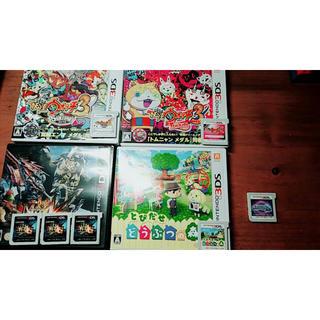 ニンテンドー3DS - 3DSソフトまとめ売り