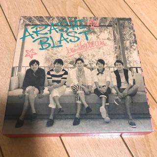 嵐 ARASHI BLAST in Hawaii Blu-ray 初回限定版