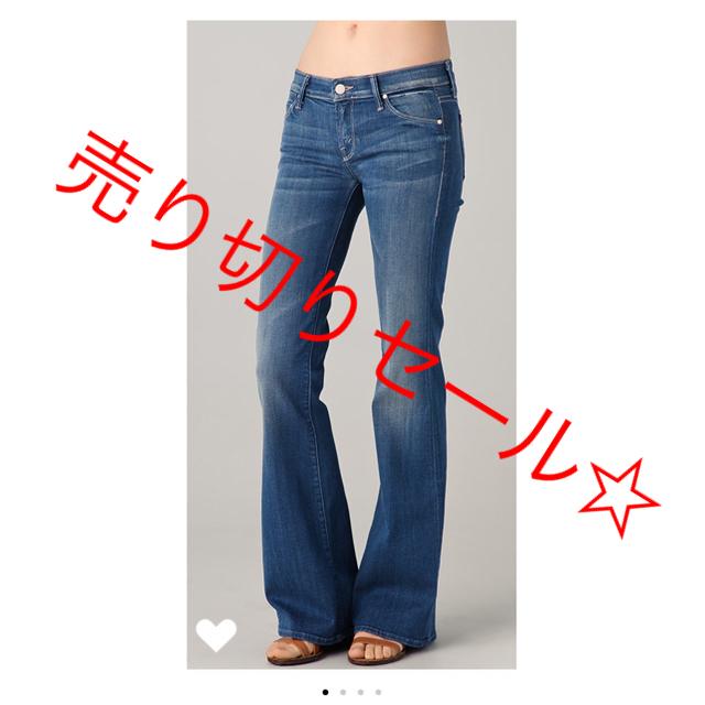 DEUXIEME CLASSE(ドゥーズィエムクラス)の売り切りセール☆MOTHER デニム THE WILDER 26 レディースのパンツ(デニム/ジーンズ)の商品写真