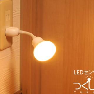 人感センサー センサーライト  LED 夜間