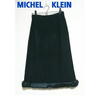 ミッシェルクラン(MICHEL KLEIN)のミッシェルクラン・秋冬スカート(ひざ丈スカート)