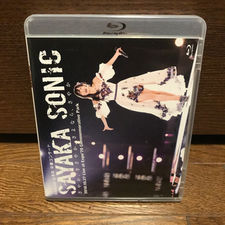 NMB48 山本彩 卒業コンサート「SAYAKA SONIC ~さやか、ささやか