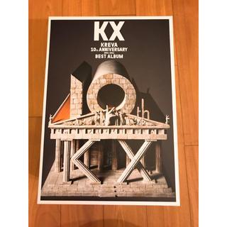KX KREVA 10th ANNIVERSARY 2004-2014 BES…