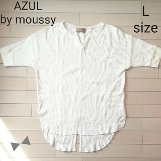AZUL by moussy - 【W49】新品☆AZUL by moussy ワッフル Tシャツ*L*