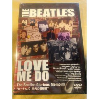 ビートルズ 栄光の回顧録 DVD