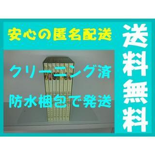 長閑の庭 アキヤマ香 [1-7巻 漫画全巻セット/完結]