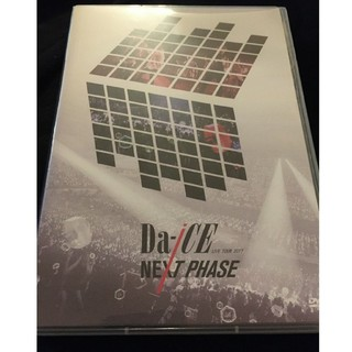Da-iCE LIVE TOUR2017-NEXT PHASE-DVD