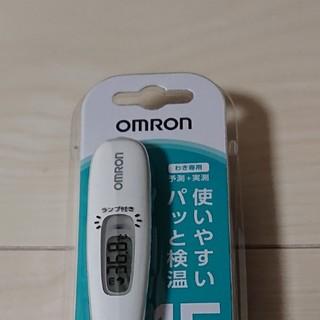 オムロン(OMRON)のオムロン電子体温計新品未開封未使用(その他)