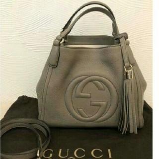 Gucci - GUCCI ソーホー バック 正規品