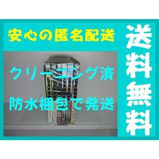 orange 高野苺 [1-6巻 漫画全巻セット/完結] オレンジ