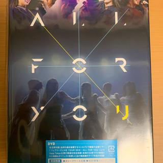 フェアリーズ LIVE TOUR 2019-ALL FOR YOU- DVD