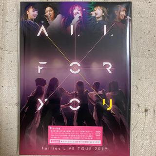 フェアリーズ LIVE TOUR 2019-ALL FOR YOU- Blu-r