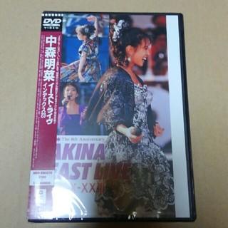 中森明菜イースト・ライヴ インデックス23〈5.1 version〉 DVD