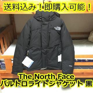 ザノースフェイス(THE NORTH FACE)のノースフェイス バルトロライトジャケット 黒 S ヌプシ バルトロ 希少サイズ(ダウンジャケット)