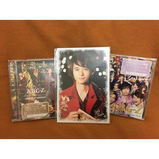 終電を超えて~Christmas Night/忘年会!BOU!NEN!KAI!