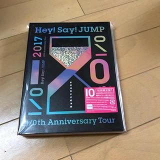 Hey!Say!JUMP 2017-2018 DVD 新品未開封 初回限定盤1