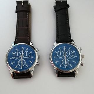 クォーツ腕時計 大きさ:23.5cm、25cmの2本セット