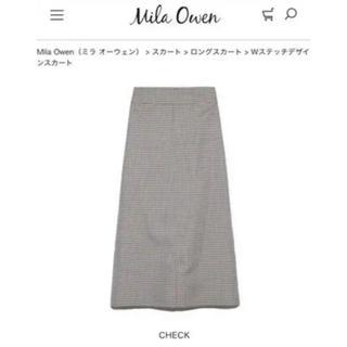 Mila Owen - ミラオーウェン  W ステッチデザインロングスカート