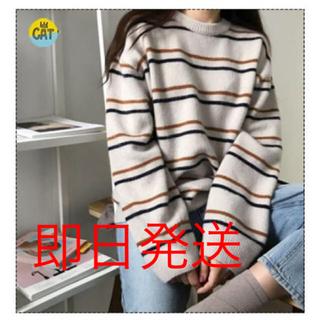 ZARA - 新品 ニット 韓国ファッション