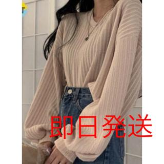 ZARA - 1点のみ! ニット 韓国ファッション